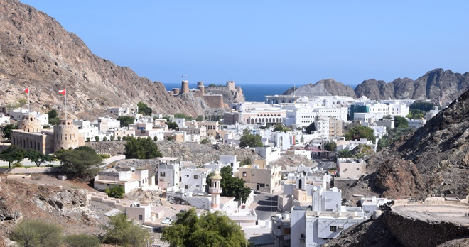 Muscat, Oman - Copyright Ronsmith / Shutterstock
