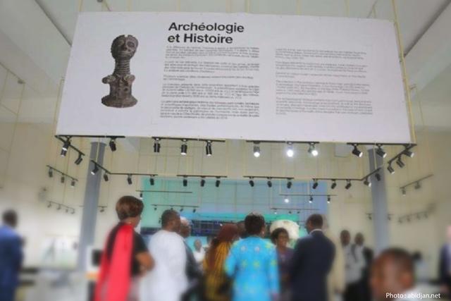 Musée des Civilisations Africaines